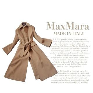 Max Mara - 超高級 マックスマーラ 憧れのイタリア製肉厚 ベルテッドコート キャメルカラー