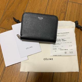 セリーヌ(celine)のセリーヌ  財布 正規品!(財布)