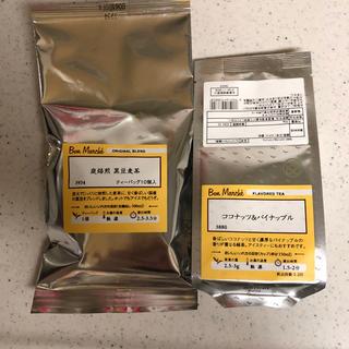 ルピシア(LUPICIA)のルピシア(茶)