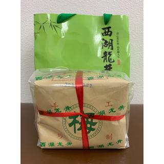 【新品】西湖龍井 中国 お茶 ロンジン(茶)