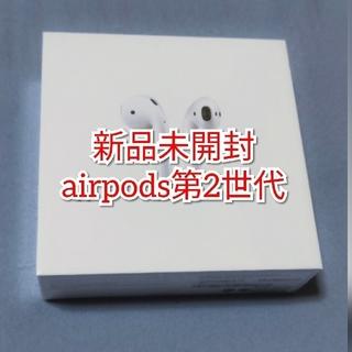 Apple - 【新品未開封】Apple MV7N2J/A AirPods 第2世代
