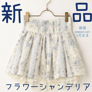 リズリサ(LIZ LISA)の新品♡フラワーシャンデリア♡ローズ♡リボン♡スカパン♡ブルー♡映え♡春♡完売品♡(ミニスカート)