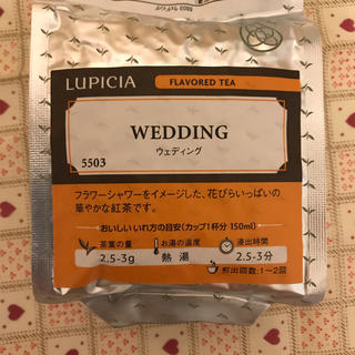 ルピシア(LUPICIA)の【ルピシア】ウェディング【紅茶】(茶)