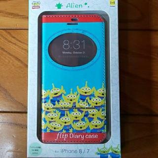 アイフォーン(iPhone)のiPhoneケース iPhone8/7 (iPhoneケース)