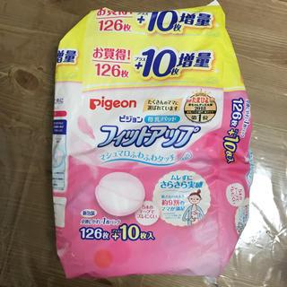 ピジョン(Pigeon)の開封済み 母乳パッド1枚パック×68枚(母乳パッド)