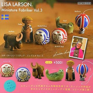 リサラーソン(Lisa Larson)のリサラーソン ミニチュア・ファブリカ Vol.3 全6種 ガチャ フィギュア(その他)