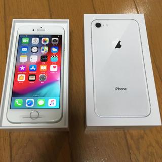 Apple - シムフリー  iPhone8 64g