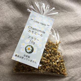 自家製 カモミールフラワー ハーブティー 乾燥 お試し 10g(茶)