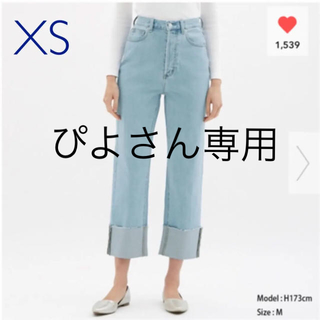 ジーユー(GU)のGU★カットオフロールアップジーンズ★XS(デニム/ジーンズ)