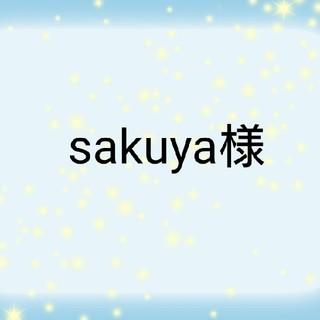 sakuya様(サンダル)