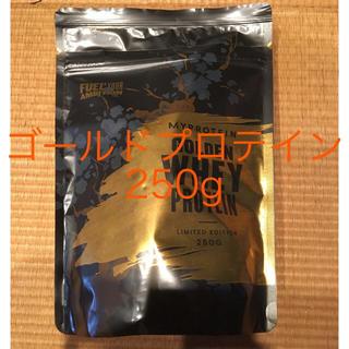 MYPROTEIN - 最安値!マイプロテイン  ゴールドプロテイン