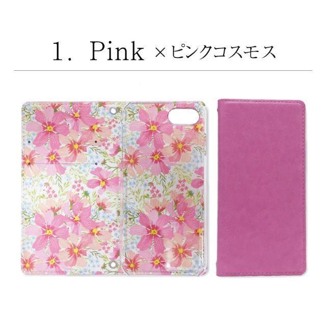 【新品】iPhone XR用 花柄レザー手帳型ケース♡シンプル コスモス ピンクの通販 by すずらん♡'s shop|ラクマ