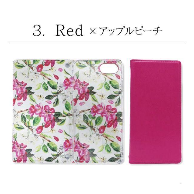 【新品】iPhone XR用 花柄レザー手帳型ケース♡シンプル アップルピーチの通販 by すずらん♡'s shop|ラクマ