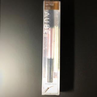 オーブクチュール(AUBE couture)のデザイニングアイライナー BR702(アイライナー)