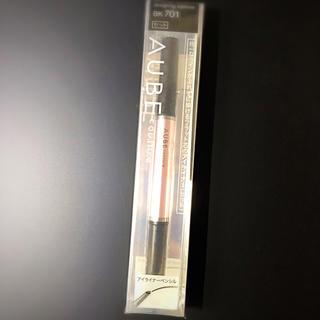オーブクチュール(AUBE couture)のデザイニングアイライナー BK701(アイライナー)