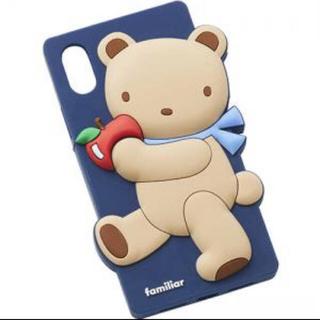 familiar - ファミリア☆iPhoneケース