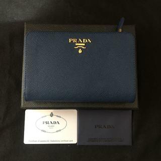 プラダ(PRADA)のプラダ二つ折り財布(財布)