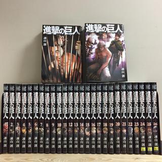 講談社 - 進撃の巨人 1-28 全巻セット 送料込み