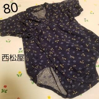 cf33f07b4d3f2 ニシマツヤ(西松屋)の80cm男の子 甚平浴衣ロンパース 夏祭りやパジャマとして 半袖