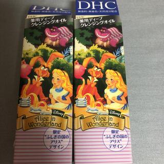 ディーエイチシー(DHC)のDHC 薬用DクレンジングSS アリス黒 70ml. 2本セット(クレンジング / メイク落とし)