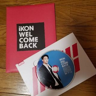 アイコン(iKON)のiKON☆CD☆Bobby(K-POP/アジア)