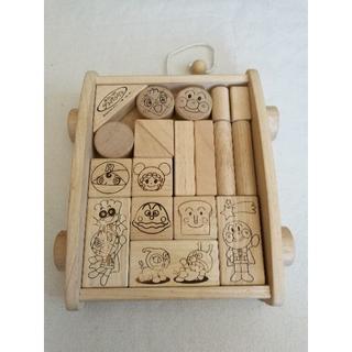 アンパンマン(アンパンマン)のアンパンマン 積み木 木製(積み木/ブロック)