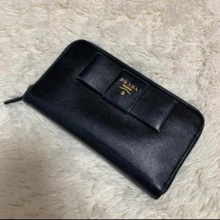 プラダ(PRADA)のPRADA 長財布 リボン(財布)