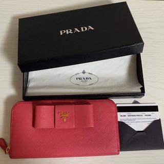 プラダ(PRADA)のPRADA  プラダ ୨୧リボン長財布 ୨୧(財布)