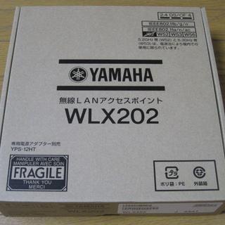 ヤマハ(ヤマハ)の【新品・未開封】 ヤマハ 無線LANアクセスポイント WLX202(PC周辺機器)