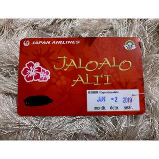 ジャル(ニホンコウクウ)(JAL(日本航空))の【パンフレット➕500円】ジャロアロカード アリイ(その他)