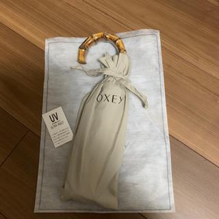 フォクシー(FOXEY)のFOXEY 晴雨兼用傘 2019年レイニーフェアノベルティ 最終価格(傘)