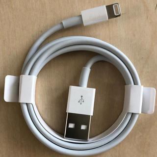 Apple - iPhone 純正ライトニングケーブル Apple