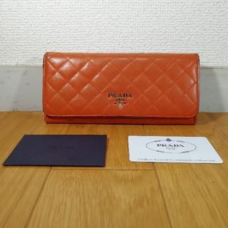 プラダ(PRADA)のブラダ 財布(財布)