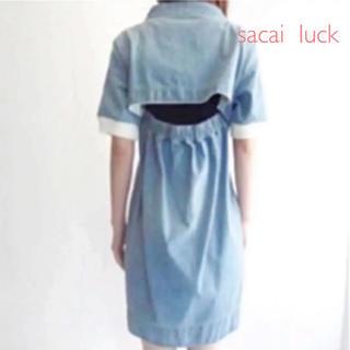 サカイラック(sacai luck)のsacai luck シャンブレーワンピース buckフリル開き 半袖(ひざ丈ワンピース)