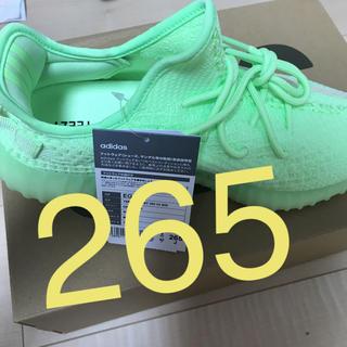 adidas - adidas YEEZY BOOST 350 V2 GID GLOW