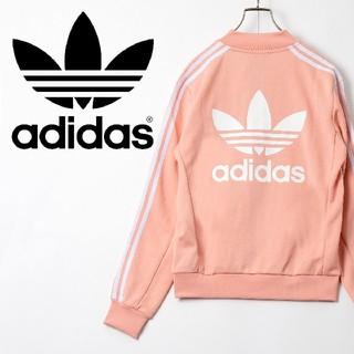 adidas - adidas originals★新品・正規品★track tops・日本未発売