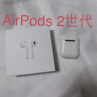 Apple - 「正規品」AirPods 2世代  新モデル