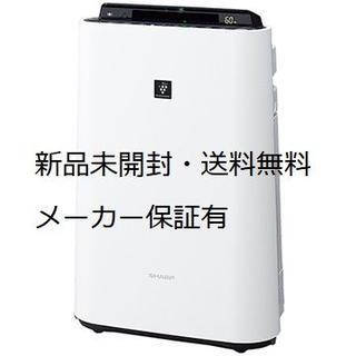 SHARP - シャープ 加湿 空気清浄機 プラズマクラスター 7000 KC-H50-W