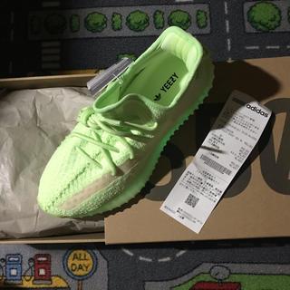 adidas - adidas yeezy boost350 v2 glow