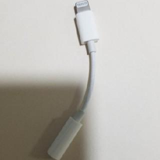 アイフォーン(iPhone)のiPhone変換アダプター(ストラップ/イヤホンジャック)