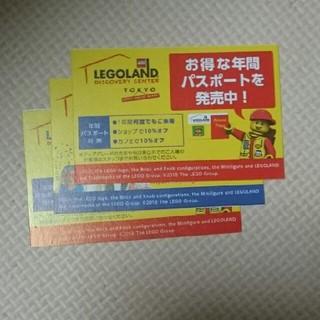 レゴ(Lego)のレゴランド 入場券(遊園地/テーマパーク)