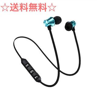 ワイヤレスイヤホン ブルー ブルートゥース カナル型 磁石 Bluetooth