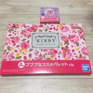 カービィ コフレ A賞