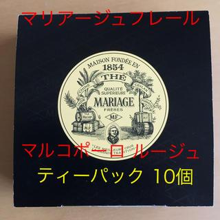 マリアージュフレール マルコポーロ  紅茶(茶)