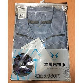 新品 空調風神服 長袖ジャケット(ファンなし/ブルゾンのみ)EL(3L)(ブルゾン)