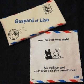 ゾフ(Zoff)の【新品未使用】リサとガスパール ソフトメガネケース/Zoff(キャラクターグッズ)