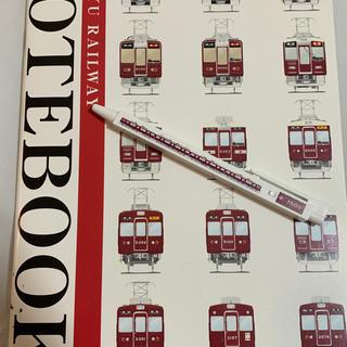 阪急電車ノート&ボールペン