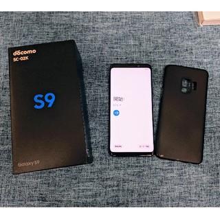 SAMSUNG - 【美品】DOCOMO Galaxy S9 SC-02K ブラック