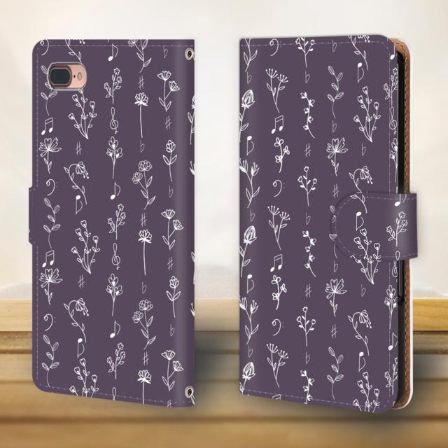 花と音符シリーズ♬可憐な手書きの野草花 菫(すみれ)色♬スマホケース♬手帳型の通販 by ♬nanayotta♬'s shop|ラクマ