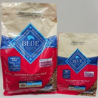 BLUE 室内猫用 サーモン&玄米レシピ2kg・400g